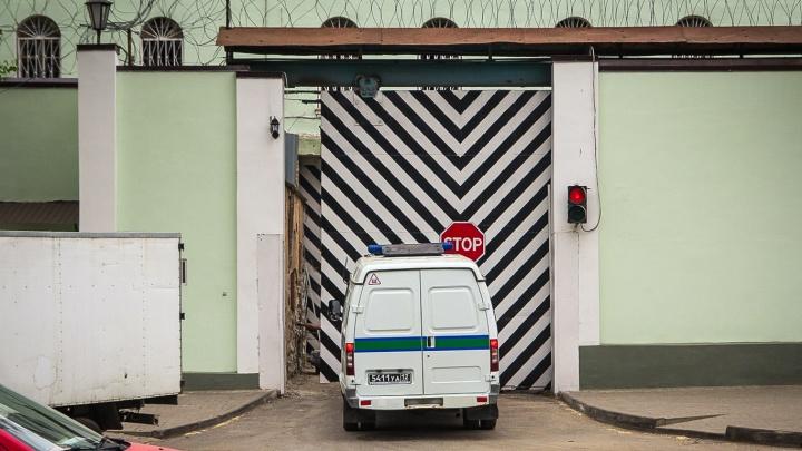 Таганроженку, продавшую за 500 рублей наркотики, отправили в тюрьму