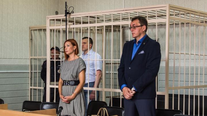 Судья продолжает читать приговор Радченко: подсудимый слушать его отказался