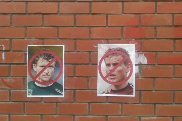 Кто-то не поленился распечатать фото футболистов и развесить по всему городу