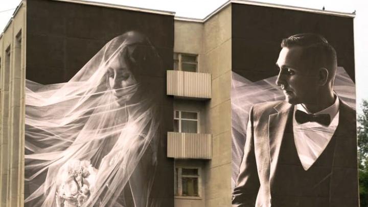 На здании ЗАГСа в Октябрьском округе появится граффити с женихом и невестой