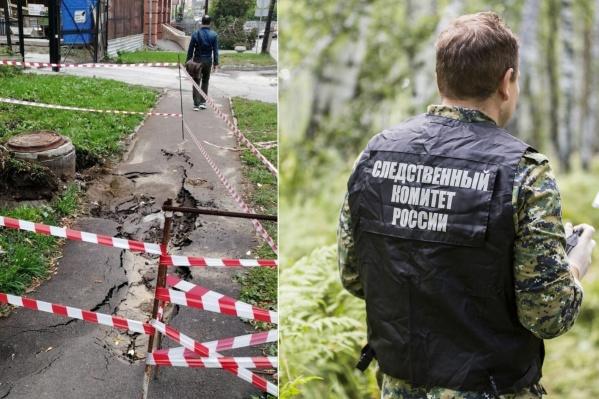 """Тротуар провалился недалеко от строящегося здания <nobr class=""""_"""">№ 71</nobr> на улице Ядринцевской"""