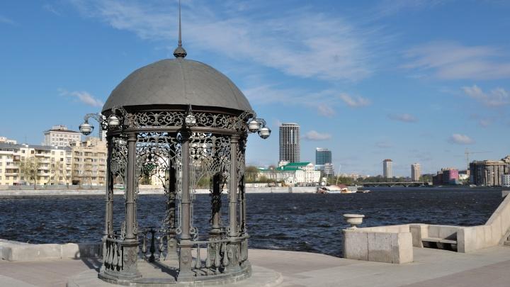 Плотинка. Центр притяжения Екатеринбурга