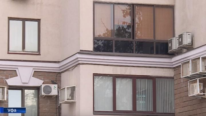 Уфимская семья лишилась квартиры за 16 миллионов рублей