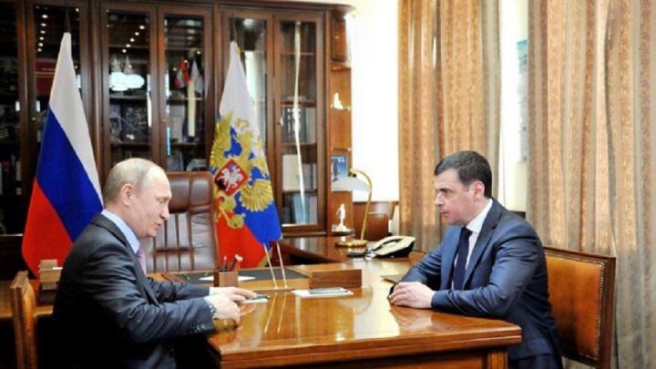 Владимир Путин вручил орден ярославскому губернатору