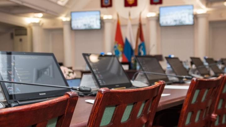 Новым главой комитета по ЖКХ стал сын ректора Международного института рынка Павел Чумак