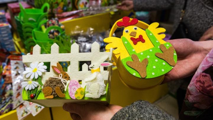 Почувствуй себя Рублёвым: в магазинах появились необычные товары к Пасхе