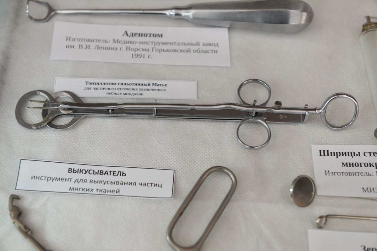 Инструменты хирургов