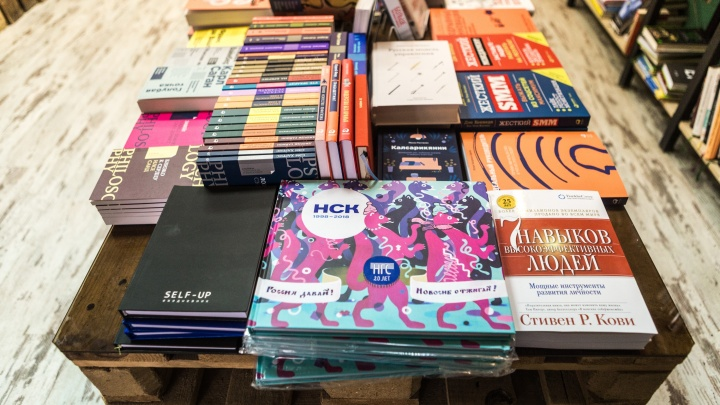 Изданная к 20-летию НГС книга появилась в открытой продаже