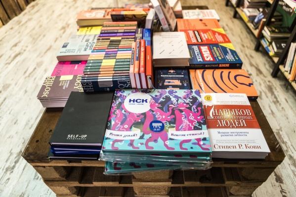 Магазины «Перемен» находятся на Орджоникидзе, 43 и Морском проспекте, 16