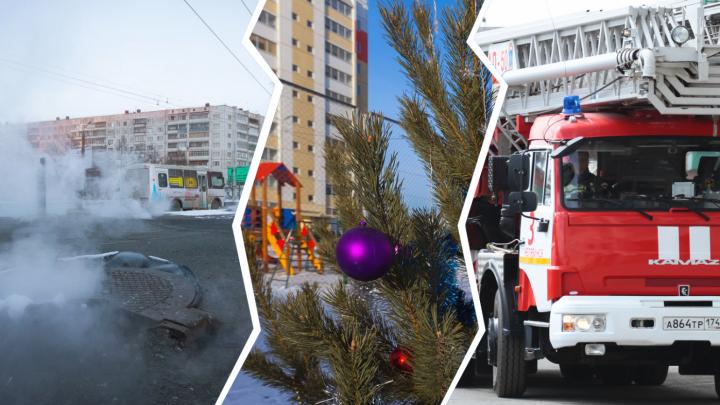 Без паники! Публикуем графики и телефоны экстренных служб Челябинска на Новый год