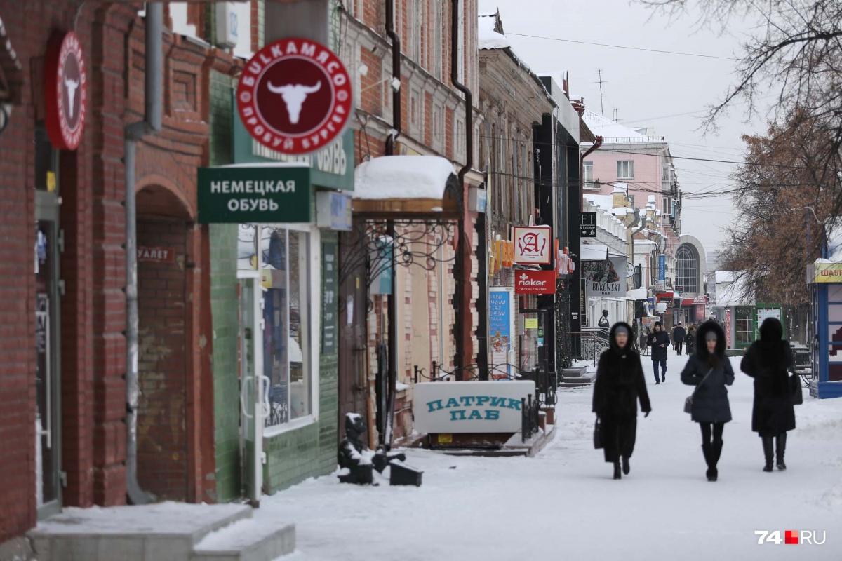 Центр Челябинска планируют очистить от неформата к 2020 году