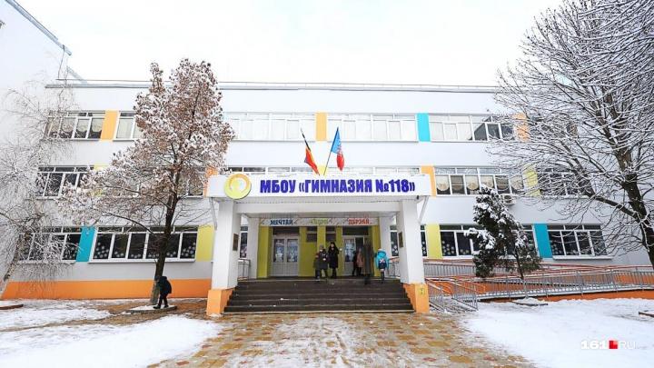 «Дети просто идут домой»: из-за запаха газа в Ростове экстренно отпустили с уроков учеников гимназии