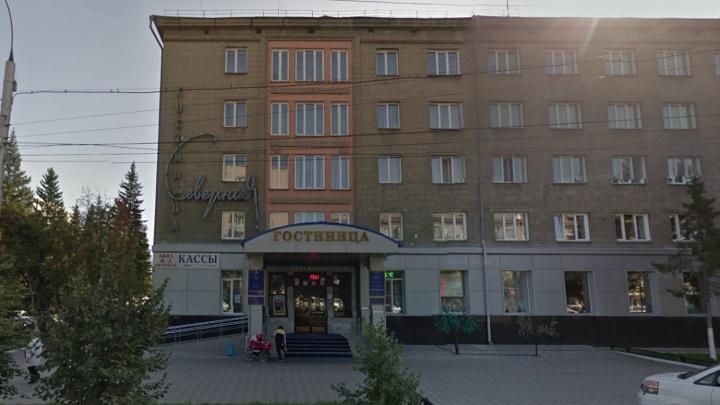 Чиновники решили переименовать гостиницу «Северная» в «Сибирское гостеприимство»