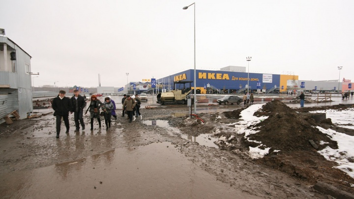 Город взяли шведы