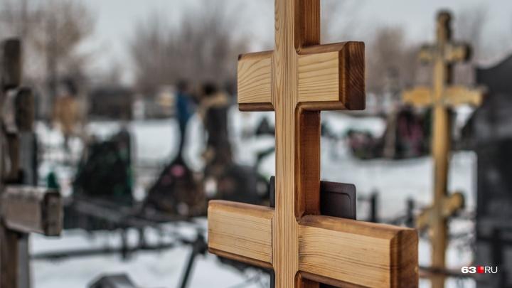 На самарском кладбище выделили участок для захоронений староверов