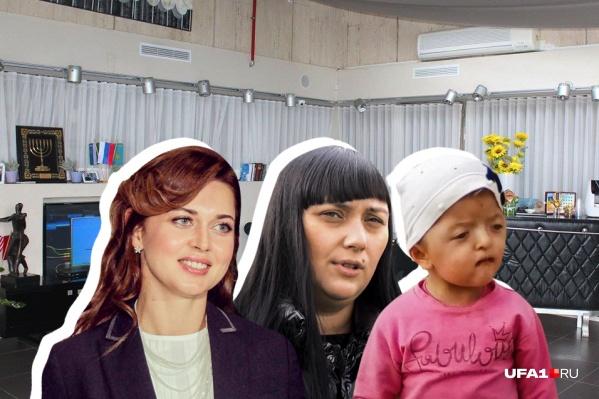 Четырехлетнюю Софию с мамой поддерживала активистка Регина Биргулиева и жена Радия Хабирова