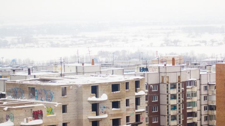В Самарской области открыли запись на выдачу компенсаций обманутым дольщикам