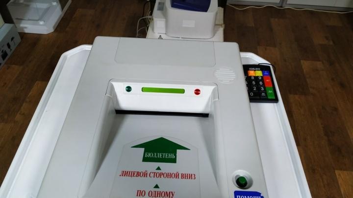 В Кургане началось голосование за депутатов городской думы
