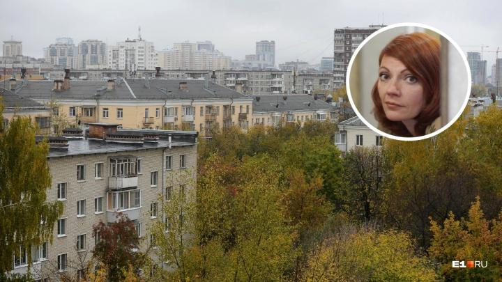 «Терпите, это же Урал»: журналист E1.RU Анастасия Ровнушкина — с минуткой ярости про отопление