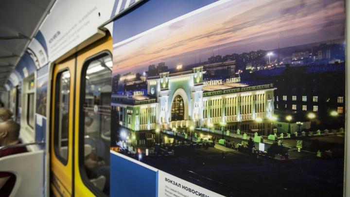В метро запустили поезд со снимками Новосибирска с высоты
