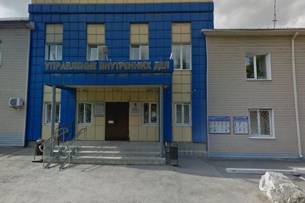 Руководству отдела МВД в Миассе грозит дисциплинарная ответственность из-за следователя, которого заподозрили в педофилии