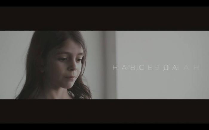 Девочка, исполнившая главную роль, до этого не работала актрисой