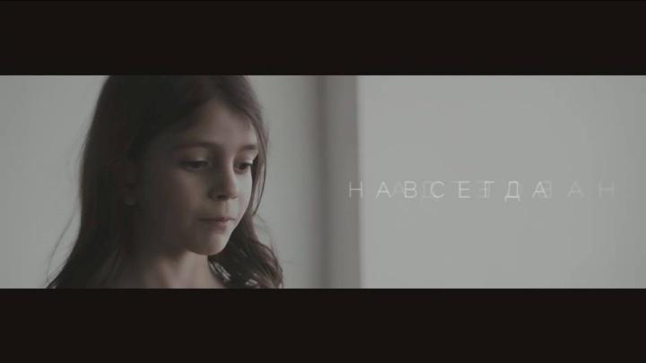 Телебашня как игрушка: уральцы сняли клип в память об историческом взрыве