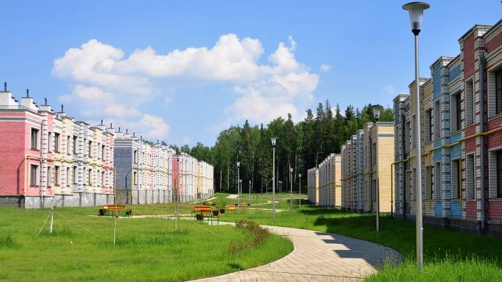 Загородный дом против столичного бетона: сколько стоит переехать из Екатеринбурга