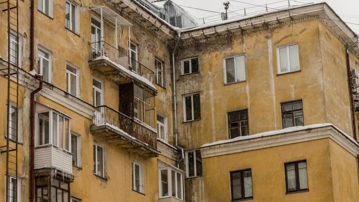 Найди свой дом: чиновники сделали карту с адресами отремонтированных домов