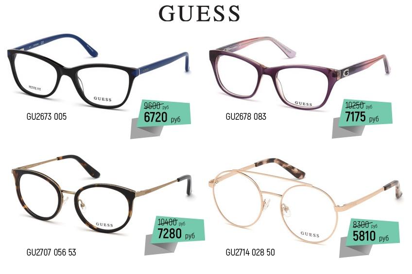 Модницы найдут в коллекции Guess яркие цвета, круглые формы, анималистический принт и многое другое