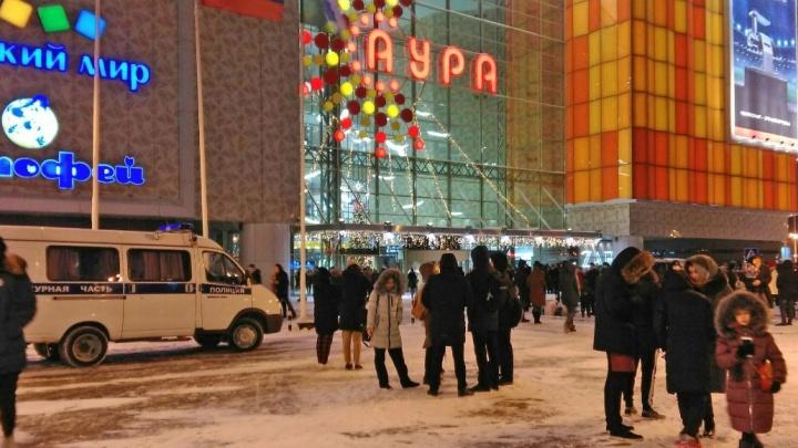 «Много полицейских машин»: из«Ауры»эвакуировали посетителей