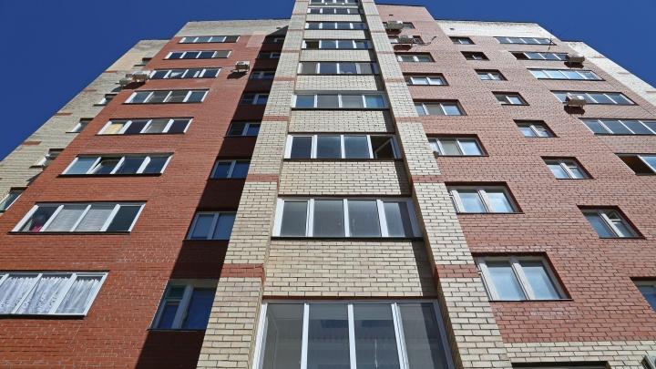 В Башкирии плату за капремонт домов поднимут и будут ежегодно индексировать