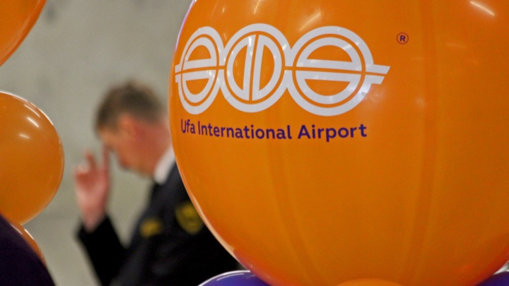 Чьим именем назовут уфимский аэропорт: лидируют три претендента