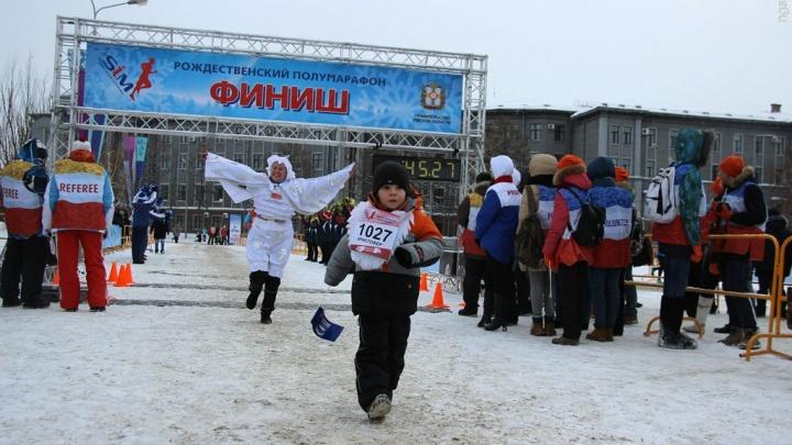 В Омске перекроют несколько центральных улиц из-за Рождественского полумарафона