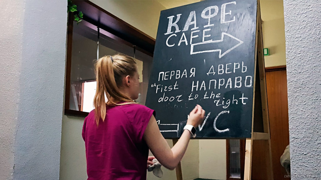 Надписи-навигаторы для иностранных постояльцев отеля Катя выводила мелком старательно. В гостинице основной персонал английского языка, увы, не знает