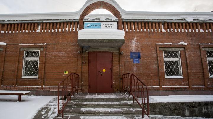 Новосибирский вуз лишили аккредитации — 200 студентов ищут где доучиться