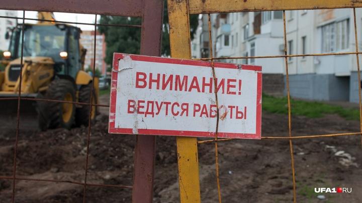 В Уфе до конца сентября перекроют улицу Кольцевую