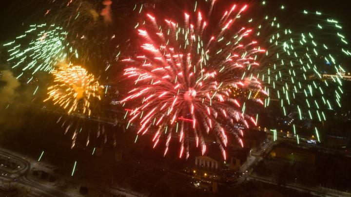 Небо разорвалось красками: Волгоград отметил День защитника Отечества