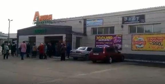 На правобережье эвакуируют гипермаркет «Аллея»