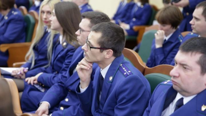 Ярославцев зовут работать в прокуратуру: какую зарплату обещают