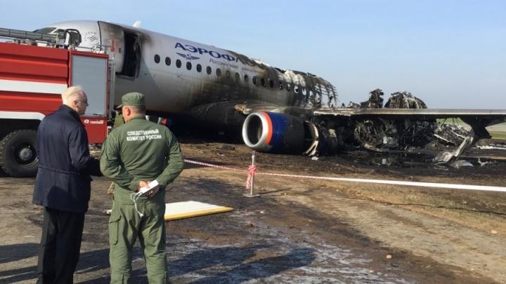 Следователи назвали виновного в крушении Superjet 100 в Шереметьево, в котором погиб 41 человек