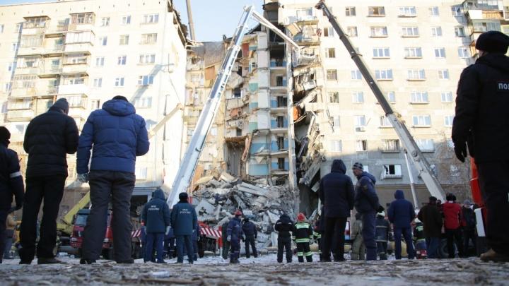 Дом в Магнитогорске, пострадавший от взрыва, разделят на два здания несмотря на протесты жителей