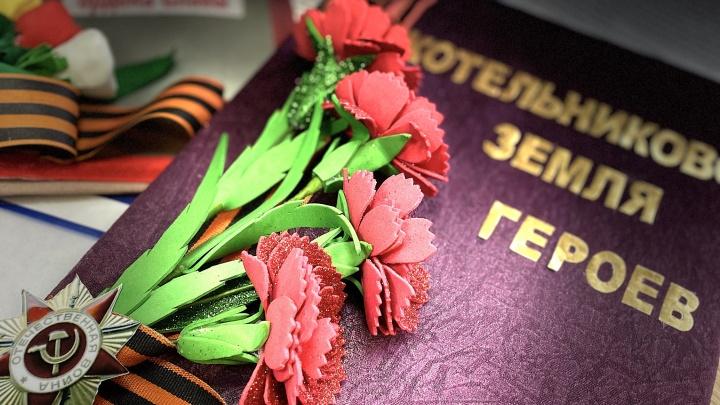 Ветеран, хлебороб и казак: юные котельниковцы рассказали, кого считают настоящими Героями