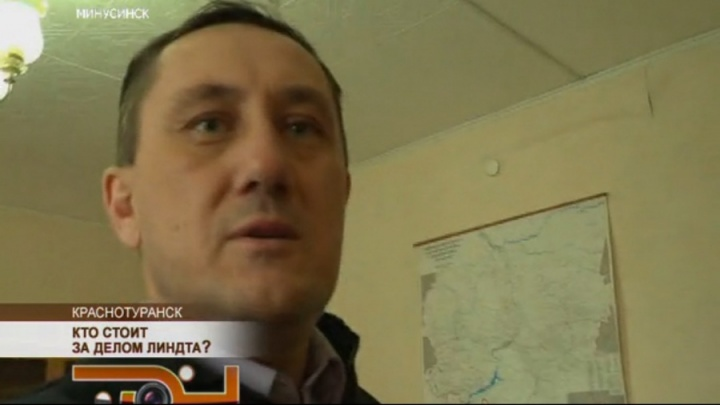 Глава Краснотуранского района за миллионные махинации попал под два уголовных дела