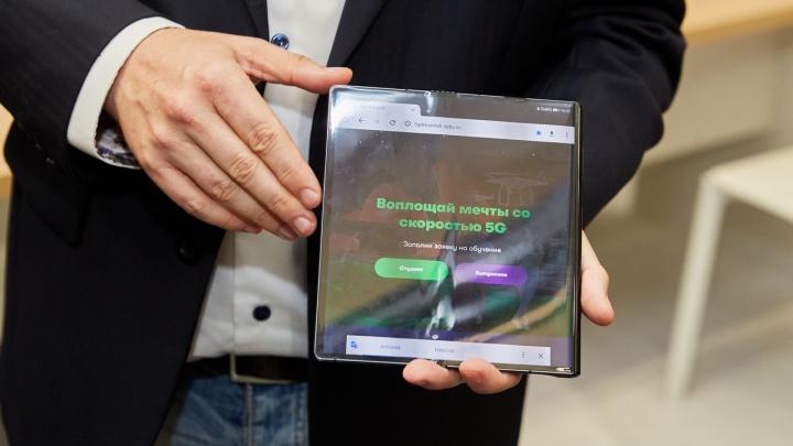 МегаФон и СПбГУ открыли набор в первую в России студенческую 5G-лабораторию