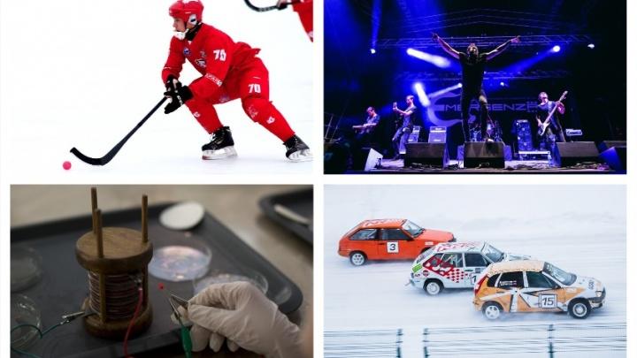 Выходные в Нижнем Новгороде: на хоккее, с ватрушками и под блюз