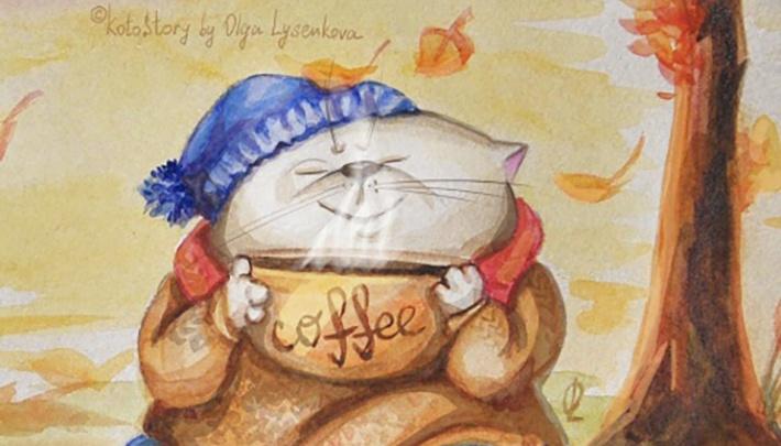 Котик и осень: уютные истории в рисунках волгоградской художницы