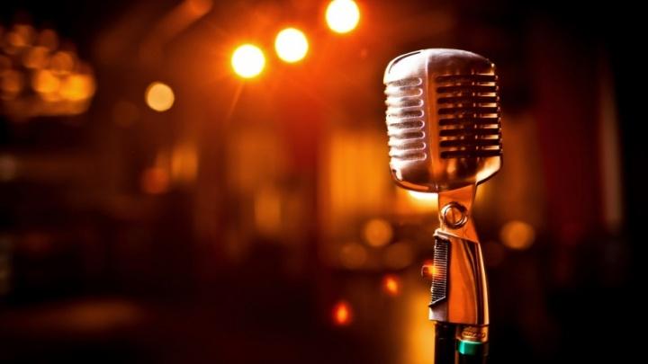 Во весь голос: в Курганской области стартует конкурс караоке «Поют Все»