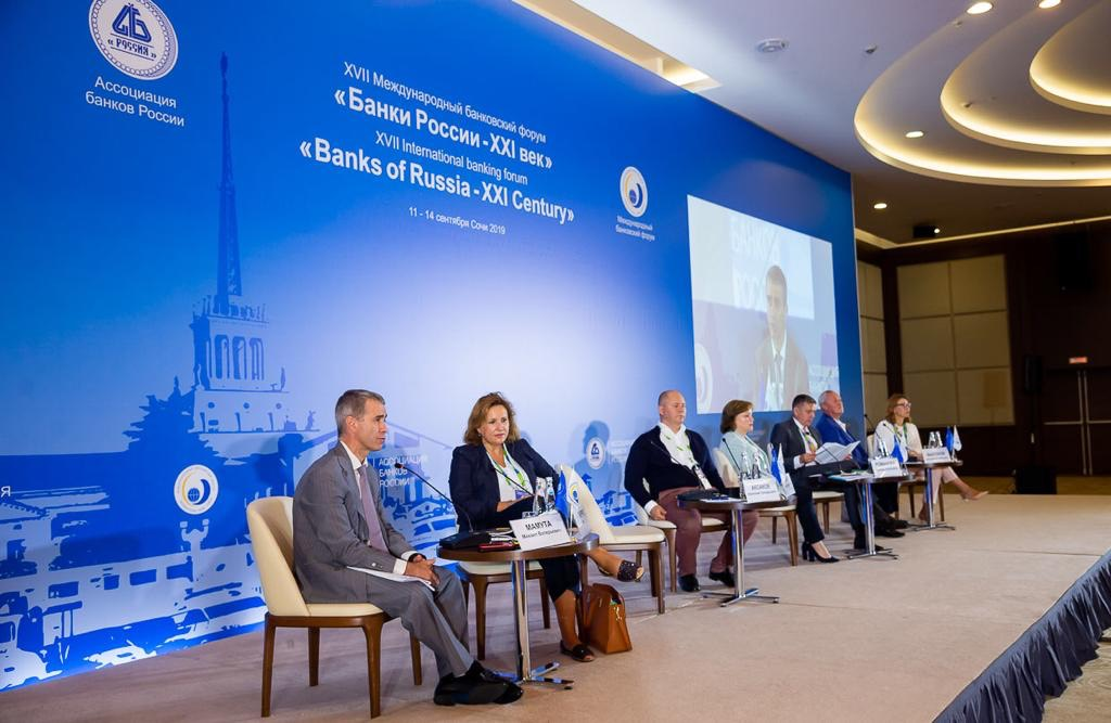 Вопросы касались развития новых финансовых инструментов на российском рынке