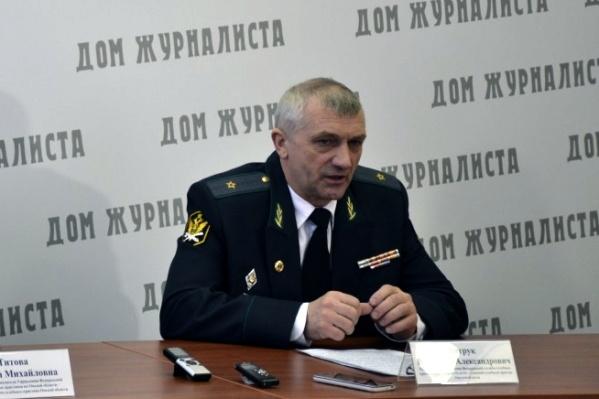 Владимир Витрук занимает должность главного судебного пристава области с 2016 года